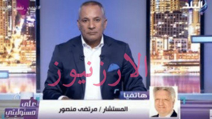 خناقة بين مرتضى منصور ومحامي رامز جلال