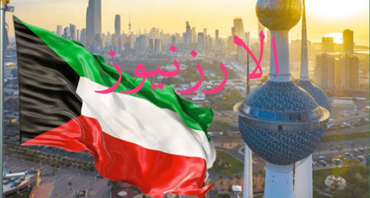الكويت تنتقل إلى الحظر الجزئي وعودة الحياة تدريجيآ