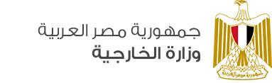 مصر تدين وبشدة استهداف الحوثيين للمناطق السكنية والمدنيين بالسعودية