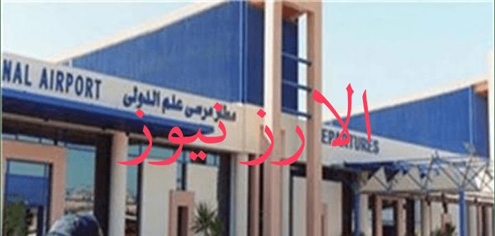 مطار مرسى علم أستقبل اليوم رحلة قادمة من السعودية