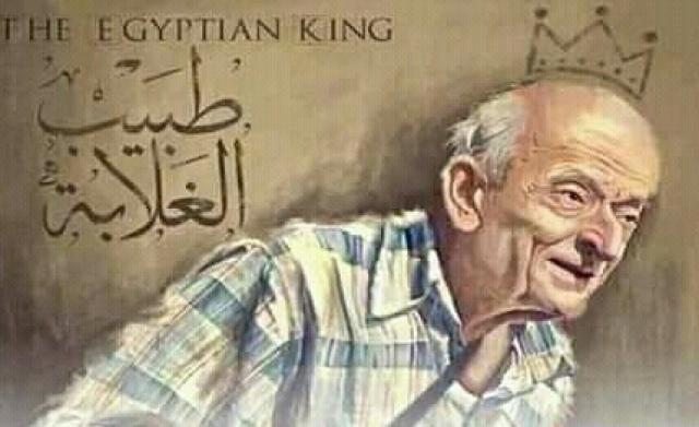 رحيل طبيب الغلابة المصرى وتشييعه بمسقط راسه