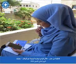 انظر أسفل الحوض قصة للكاتبة المصرية /اميرة صلاح الدين