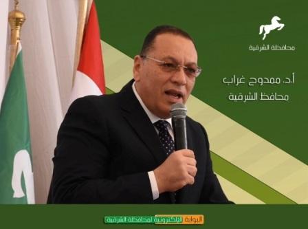 مسابقات كشفية بالشرقية  / مصر