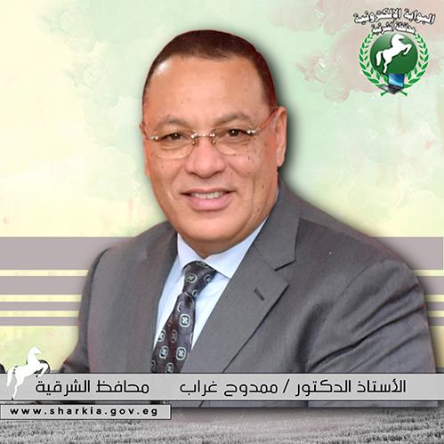 عبدالحميد يكرم عبد العظيم لحصول ادارة فاقوس التعليمية على المركز الاول
