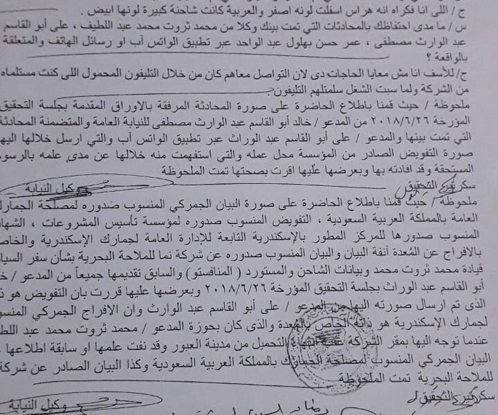 """بالمستندات ..القبض علي رئيس محكمه """"قاضي"""" و 13 اخرون من بينهم3عرب بتهمه الاتجار وتصنيع المخدرات"""