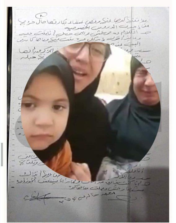 بصور من التحقيقات في قضيه اغتصاب الطالبه امل