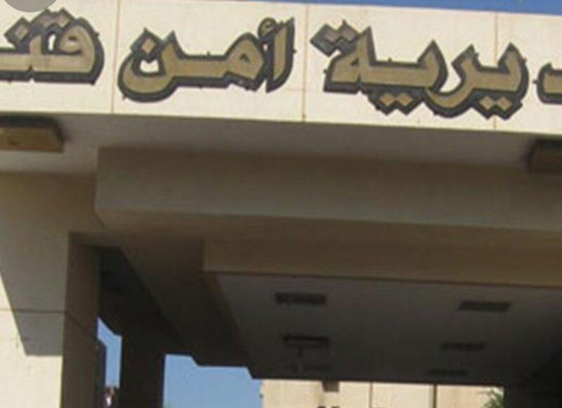 ضبط العناصر الإجرامية الإرهابية المتطرفة والهاربة من الأحكام ب قنا_ نجع حمادي