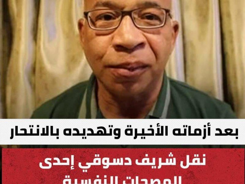 """سبعبع""""شريف الدسوقي"""" وقصته مع الانتحار من فوق مسله التحرير ..والآن بمصحه نفسيه !"""