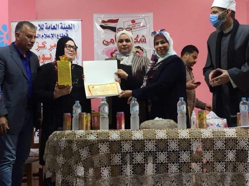 احتفال إعلام بورسعيد التابع للهيئة العامة للاستعلامات بعيد الام المثاليه