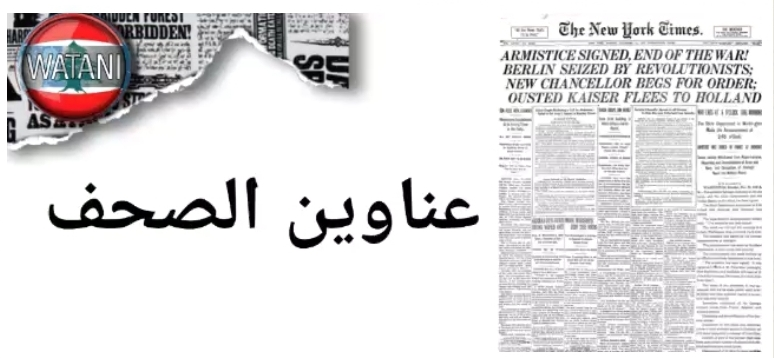 لبنان _ موقف عون.. الحريري ..باسيل ..حزب الله وللشعب اللبناني كلمه ؟