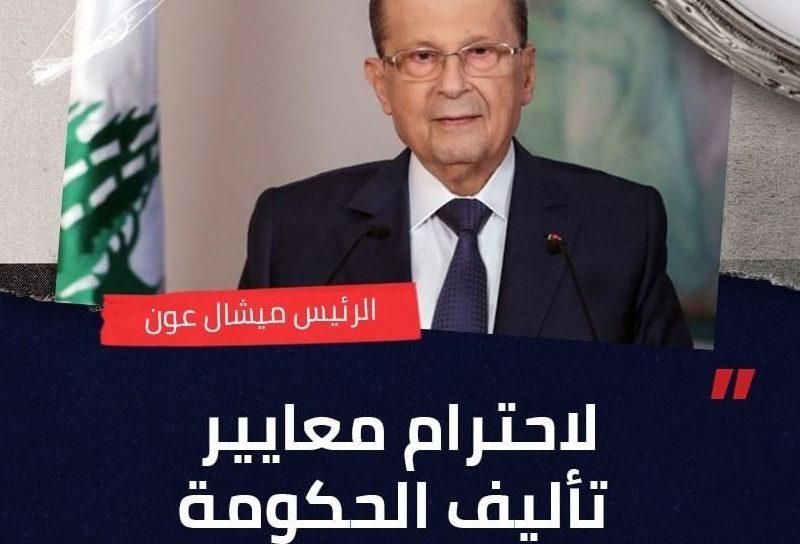 لبنان _ مجلس الشيوخ اللبناني مع ام ضدد الاقتراض الرامي إلى اعطاء مؤسسة كهرباء لبنان