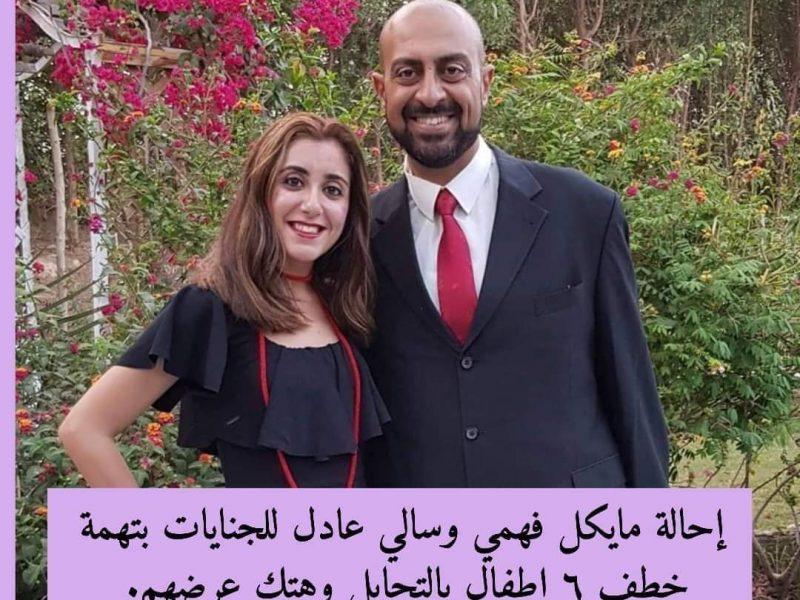جريمه اغتصاب بشعه تساعد فيها الزوجه زوجها والمجرم طبيب!!