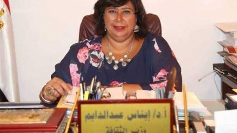 1224 فعالية فنية وفكرية وابداعية تقام فى الفترة من 6 حتى27 من الشهر المعظم بدار الاوبرا