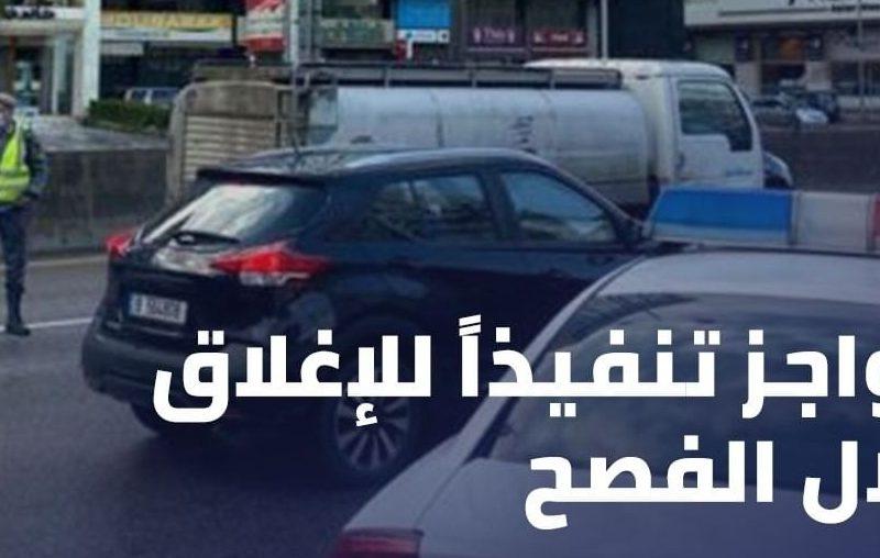لبنان_في عطلةِ عيدِ الفصحِ لا تتعطلُ الامالُ بان يخرجَ البلدُ من الاقفالِ السياسي والحكومي المطبقِ على انفاسِ الناسِ