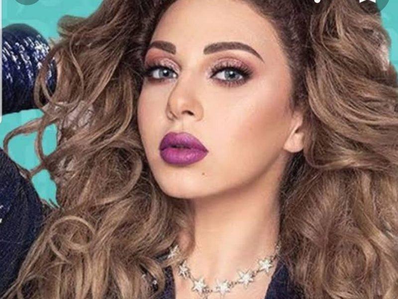 منه فضالي ومها احمد في حمله تنمر ضدد ميريام فارس