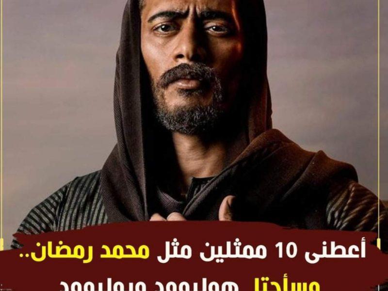 محمد رمضان علي طريق العالميه …موسي ترند رمضان