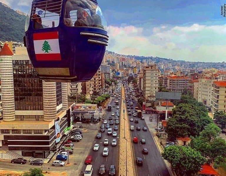 9دقائق بالتلفريك لتصل لسيده لبنان 🇱🇧 حلم شاب وصل لعنان السماء وبنوعدك راح نضل نحلم 🇱🇧