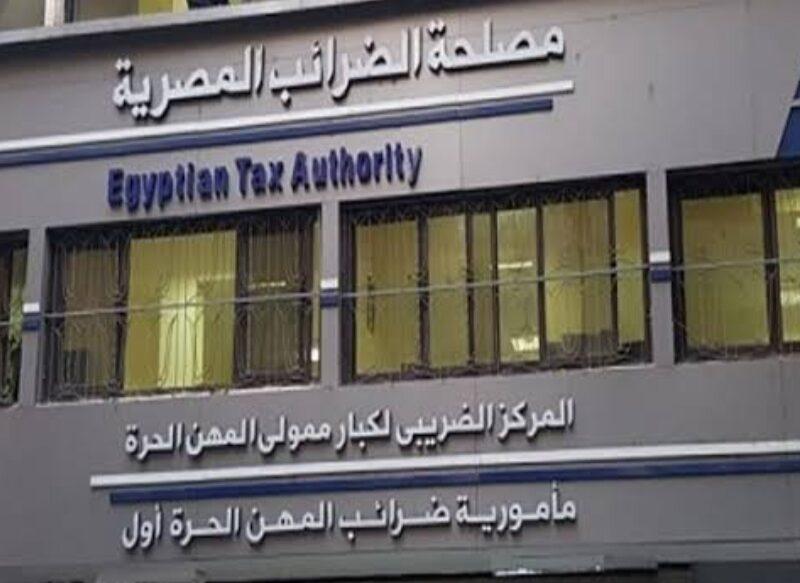 مكتب رئيس مصلحة الضرائب المصرية _ إحالة الشركات غير الملتزمة بالإنضمام لمنظومة الفاتورة الإلكترونية من المرحلة الثالثة إلى النيابة هذا الاسبوع